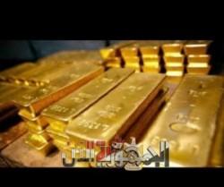 انخفاض في أسعار الذهب اليوم