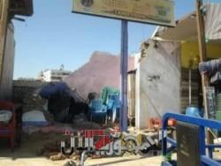 ازالة محل تجارى مخالف على كورنيش النيل بإدفو