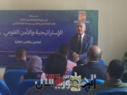 مستقبل سيناء التنموي و الأمن المائي المصري في ضوء التحديات الراهنة
