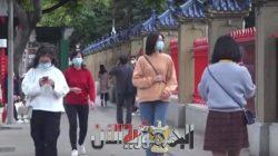 الصين… تسجل اليوم 889 إصابة مؤكدة بفيروس كورنا