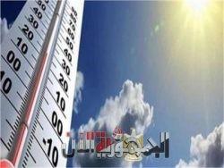 اليكم بيان بدرجات الحرارة المتوقعة