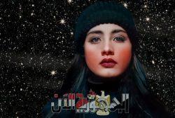 مادونا حمادة تكتب : بعد الألم أمل